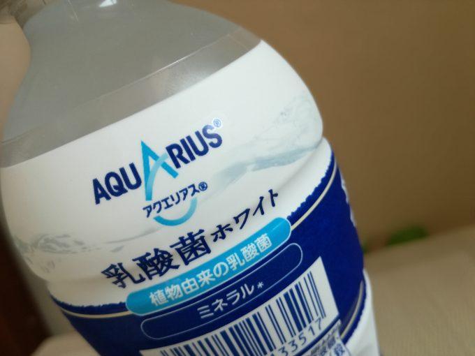 スポーツ飲料に乳酸菌プラス。コカ・コーラ「アクエリアス 乳酸菌ホワイト」