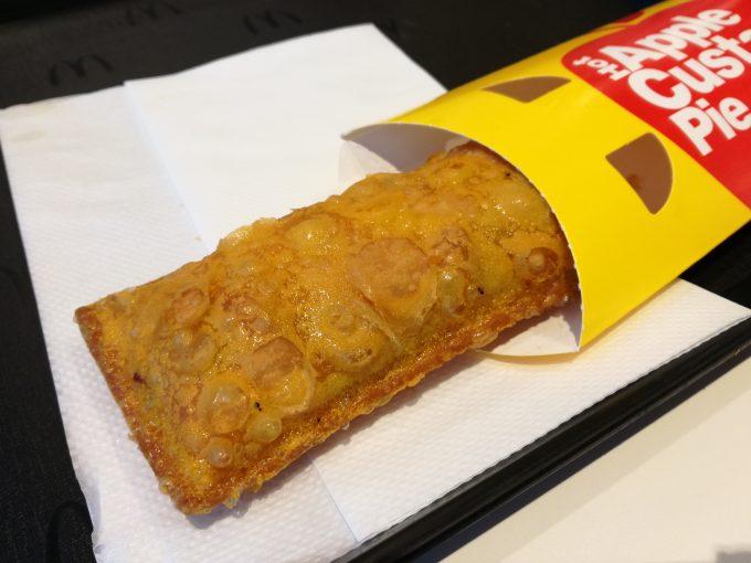 マックのおやつに新登場♪マクドナルド「ホットアップルカスタードパイ」