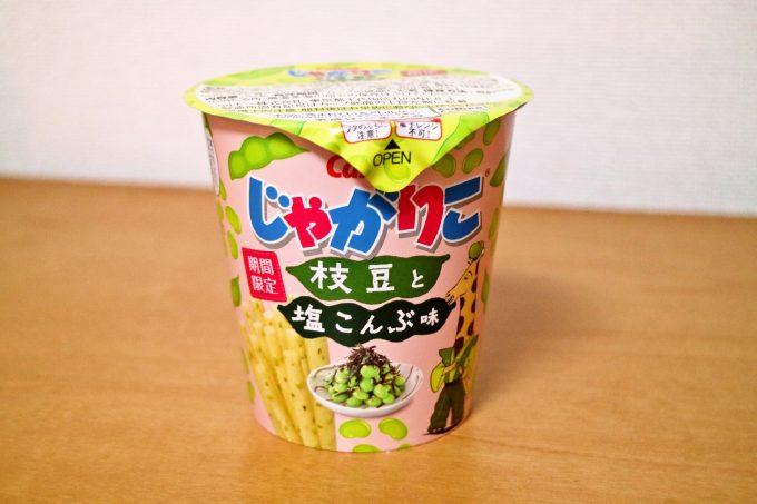 春らしいパッケージで新発売♪「じゃがりこ 枝豆と塩こんぶ味」