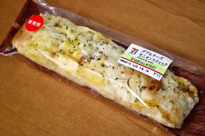 チーズたっぷり!セブン-イレブンから「ダブルチーズオニオンスティック」発売