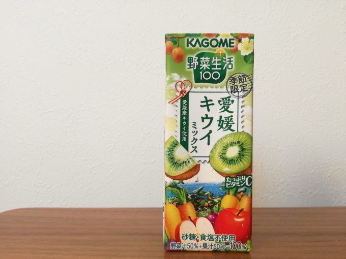 初夏に飲んでみましょうか♪カゴメ「野菜生活100 愛媛キウイミックス」