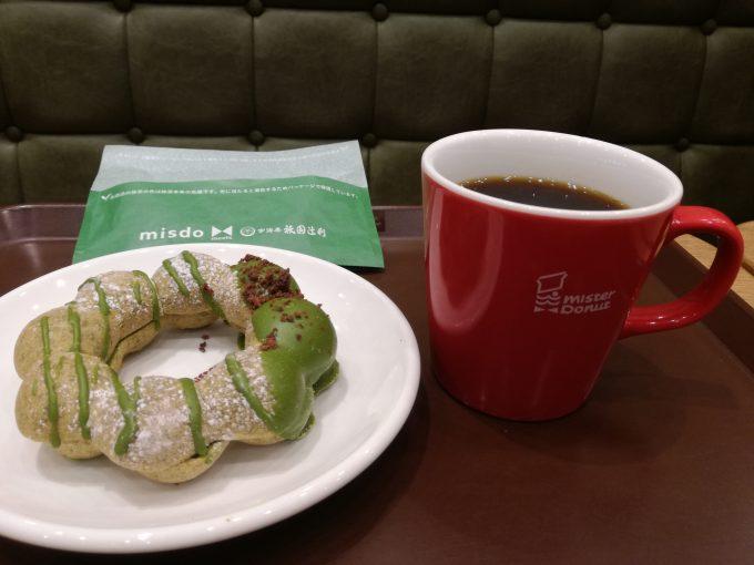 抹茶の世界、拡がる。ミスタードーナツ「抹茶スイーツプレミアム」