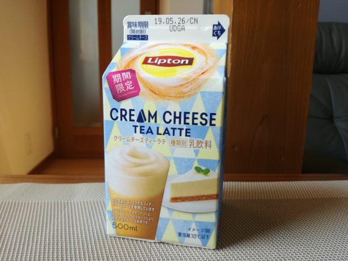 華やかスイーツティー♪リプトン「クリームチーズティーラテ」