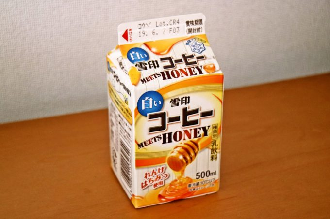 はちみつの香りとほんのりコーヒー「白い雪印コーヒー MEETS HONEY」期間限定発売