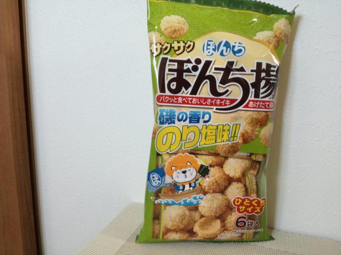 日本人が愛するこの味。ぼんち「ぼんち揚 のり塩味」