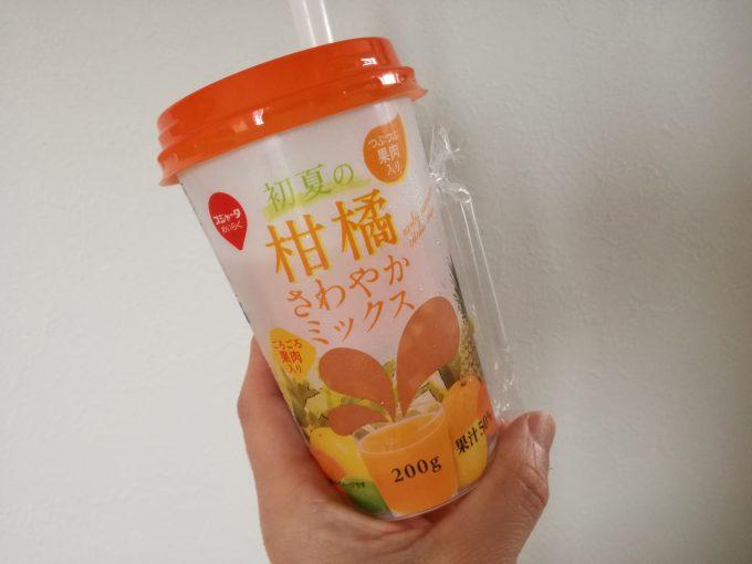 たっぷり果肉の贅沢ドリンク。スジャータ「初夏の柑橘さわやかミックス」