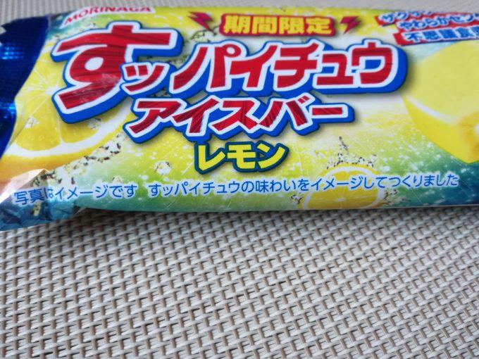 このすッパサ、はまりそう。森永製菓「すッパイチュウアイスバー」