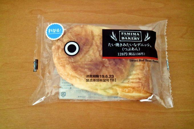 たい焼き型のデニッシュがファミリーマートから新発売!