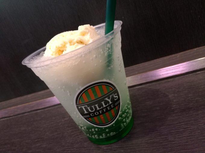 大人のためのクリームソーダ。タリーズコーヒー「T'sクリームスプラッシュ」