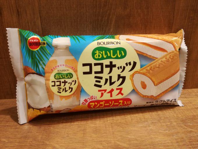 トロピカルなアイスに注目!ブルボン「おいしいココナッツミルクアイス」