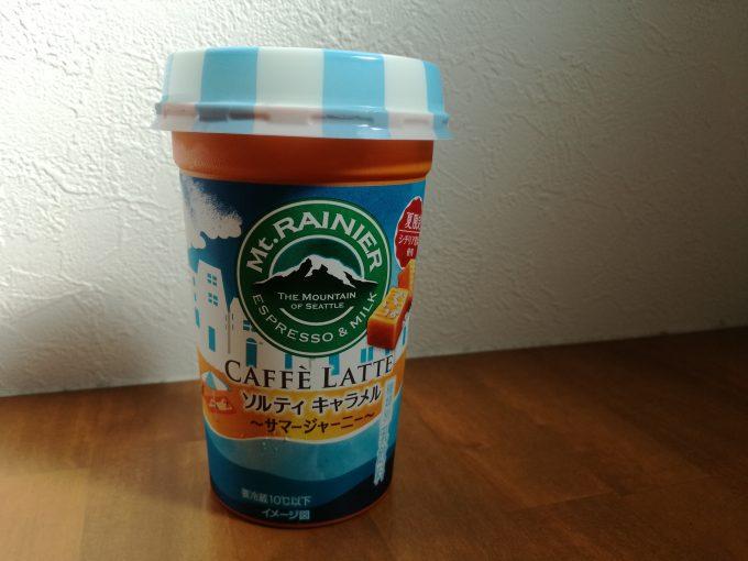 夏のスイーツコーヒー。森永乳業「マウントレーニア ソルティキャラメル~サマージャーニー~」