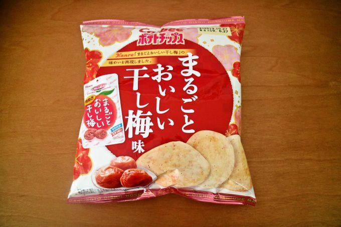 干し梅味のポテトチップス☆期間限定・コンビニ限定で新発売