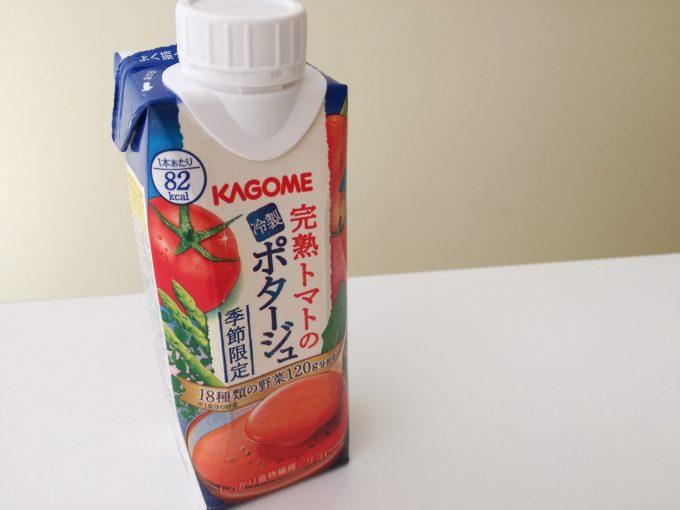 夏にぴったり♪カゴメ「完熟トマトの冷製ポタージュ」