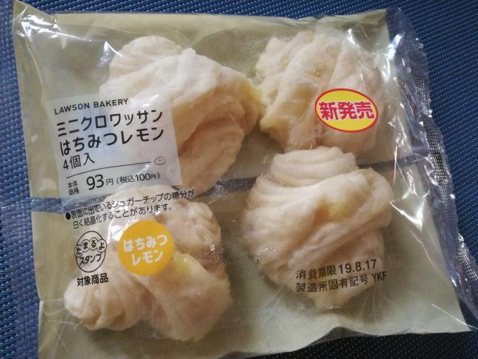 爽やか夏向け菓子パン。ローソン「ミニクロワッサン はちみつレモン 4個入」