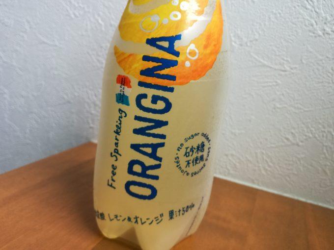 爽快な微&美炭酸。サントリー「オランジーナ フリースパークリング」