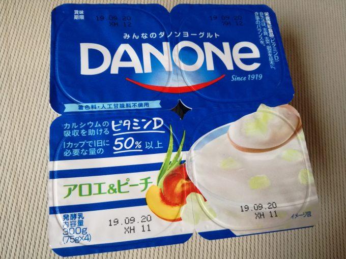 家族皆で食べたい!ダノン「ダノンヨーグルト アロエ&ピーチ」