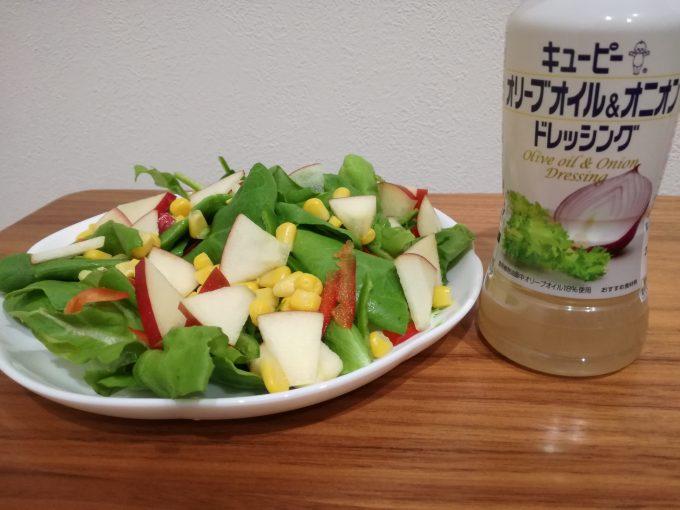 シンプルが美味しい。キューピー「オリーブオイル&オニオンドレッシング」