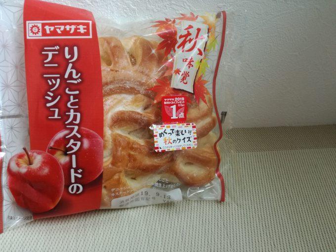 食事にもおすすめ。山崎製パン「りんごとカスタードのデニッシュ」