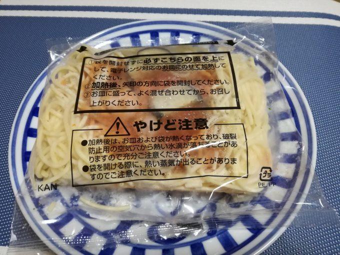 プロの味がお家で楽しめる。日清食品「THE PASTA 4種魚介のペスカトーレ」