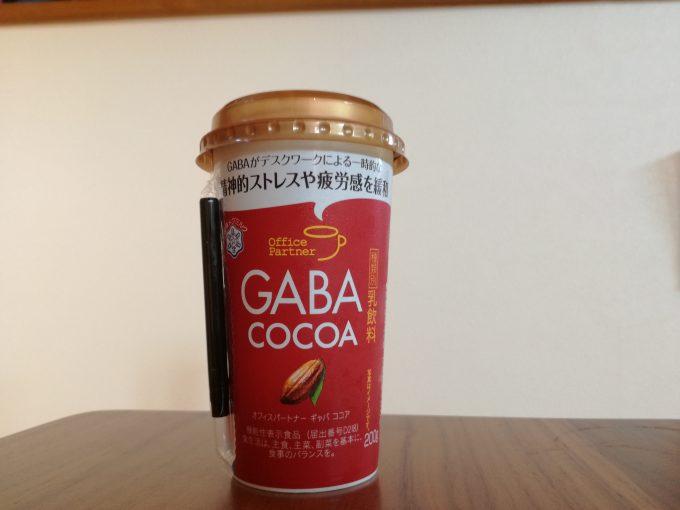 デスク上ストレス対策。雪印メグミルク「Office Partner GABA COCOA」