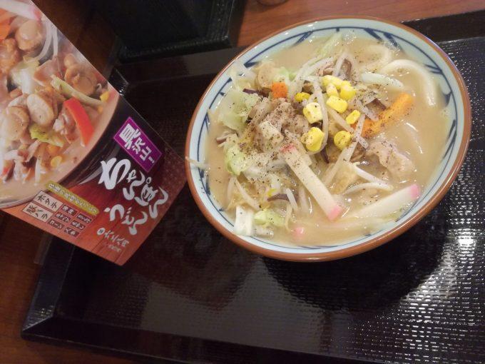 具だくさん、とんこつスープが合う。丸亀製麺「ちゃんぽんうどん」
