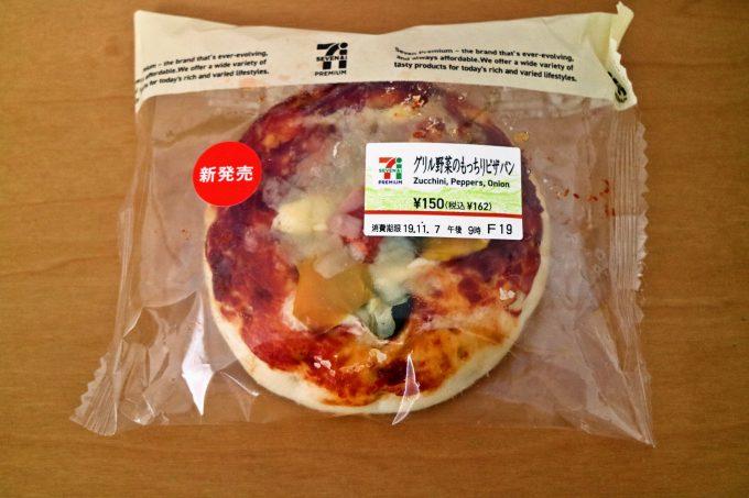 野菜がたっぷり!セブン・イレブンから「グリル野菜のもっちりピザパン」