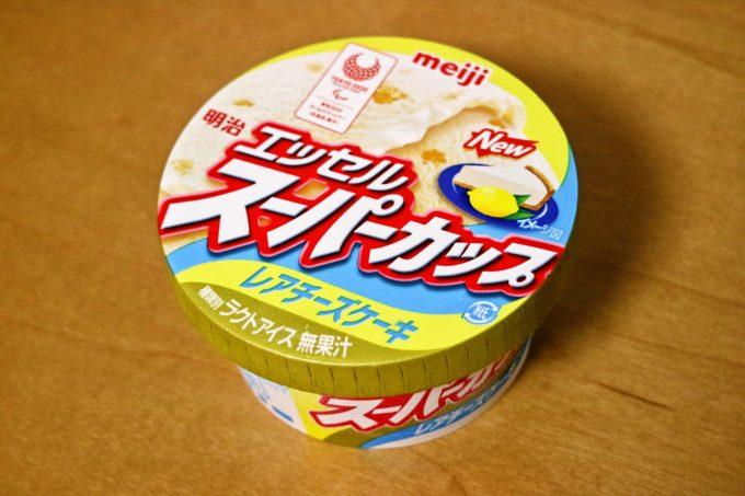 爽やかな味わい☆「明治 エッセルスーパーカップ」から「レアチーズケーキ」