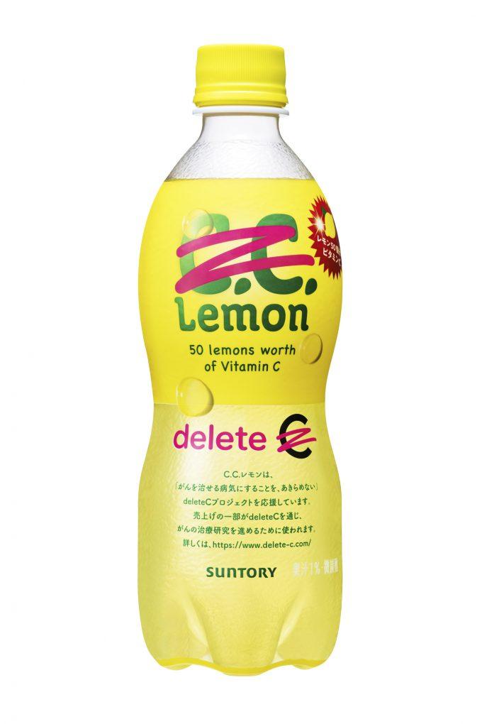 サントリー「C.C.レモン deleteC ラベル」の取り組みがすごい!