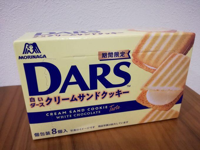"""もうすぐ、""""ダースの日""""。森永製菓「白いダースクリームサンドクッキー」"""