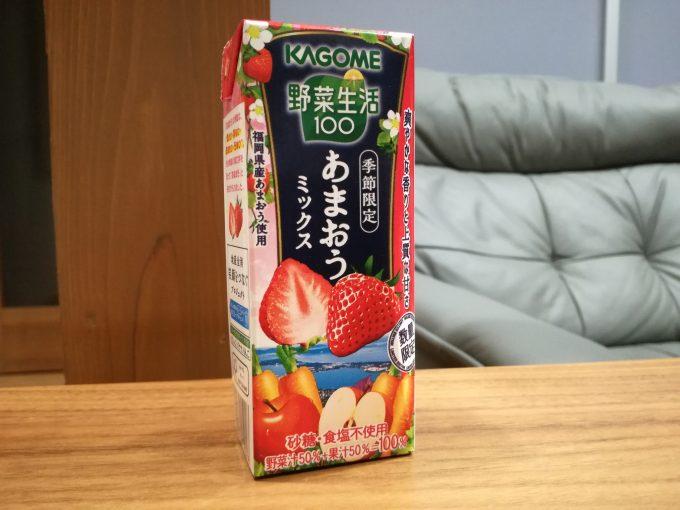 華やぎの季節限定品。カゴメ「野菜生活100 あまおうミックス」