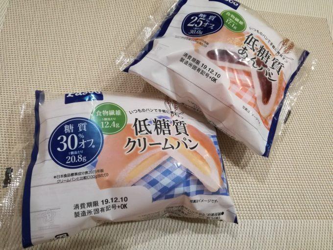 質 パスコ 低糖