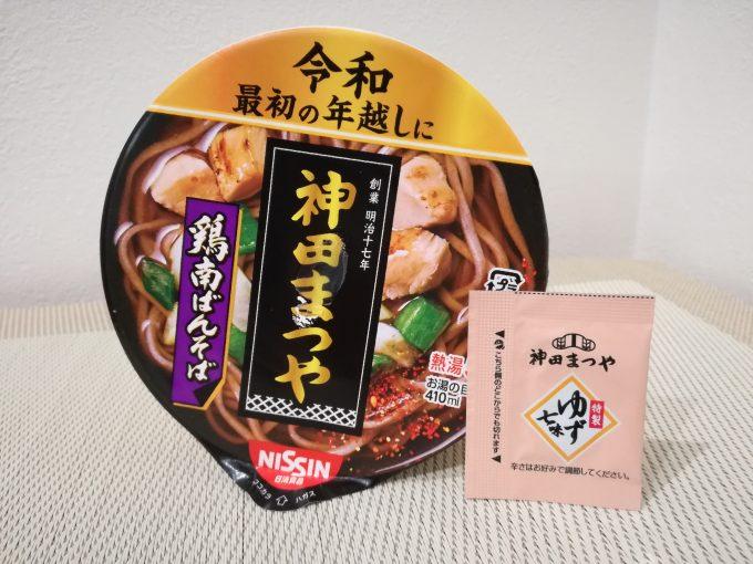 令和最初の年越しに。日清食品「神田まつや 鶏南ばんそば」