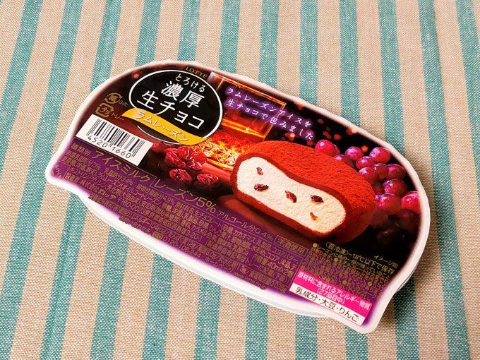 もう食べた?ロッテ「濃厚生チョコ ラムレーズン」が冬にぴったり!