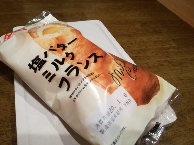 このパン、笑顔になれます♪山崎製パン「塩バターミルクフランス」