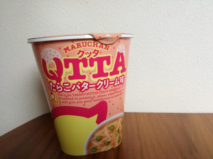 濃厚絶品スープにズキュン!MARUCHAN「QUTTA たらこバタークリーム味」