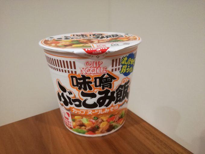 濃厚味噌が罪うめぇ!日清食品「カップヌードル 味噌 ぶっこみ飯」
