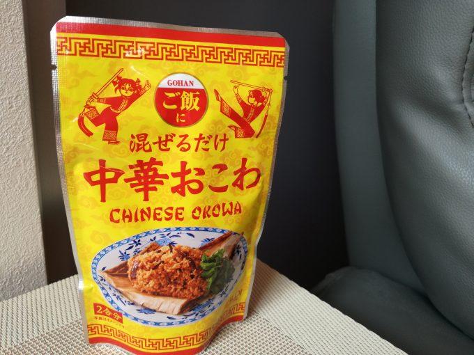 お家簡単クッキングのススメ♪カルディコーヒーファーム「混ぜるだけ中華おこわ」