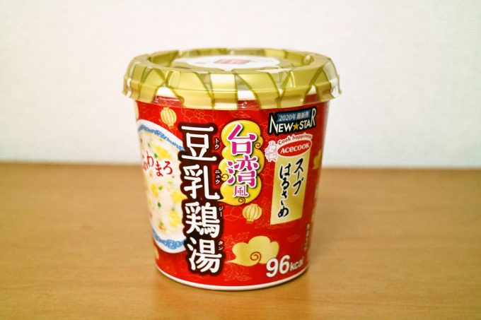 トレンド先取り!「スープはるさめ NEWSTAR 台湾風豆乳鶏湯」