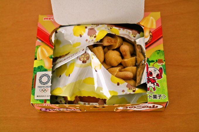 金メダル獲得!「きのこの山安納芋のいも金とん味」を食べて応援しよう