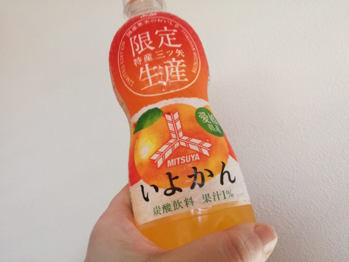 国産果実の美味しさ。アサヒ飲料「特産三ツ矢 いよかん」