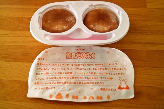アイスなのにパンケーキ⁉「雪見だいふくもちもちパンケーキ」