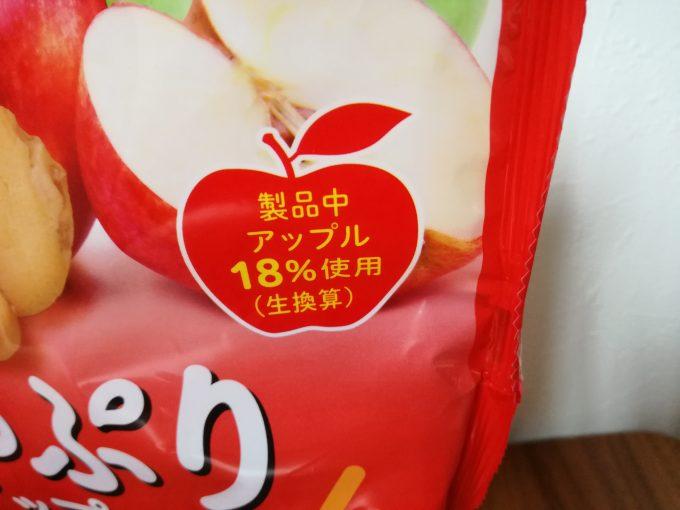 アップル感がハンパないって!ブルボン「140gたっぷりアップルクッキー」