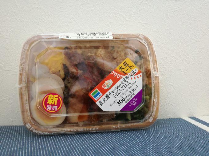 ぎゅっと食材詰まってます♪ファミリーマート「直火焼チャーシューと甘辛大豆のそぼろごはん」