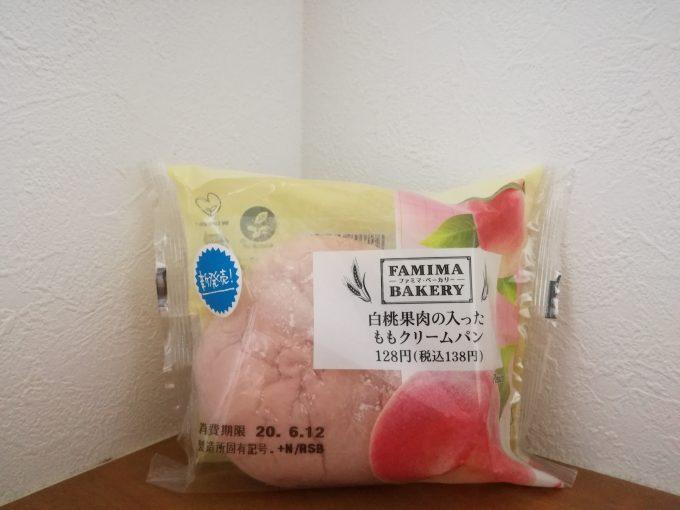 愛しの桃味♪ファミリーマート「白桃果肉の入ったももクリームパン」