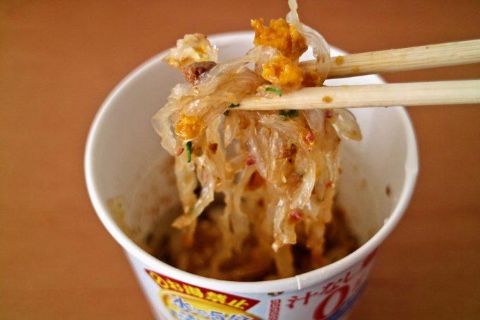 手軽に水でつくる☆「汁なし麺0(ゼロ)中華醤油」