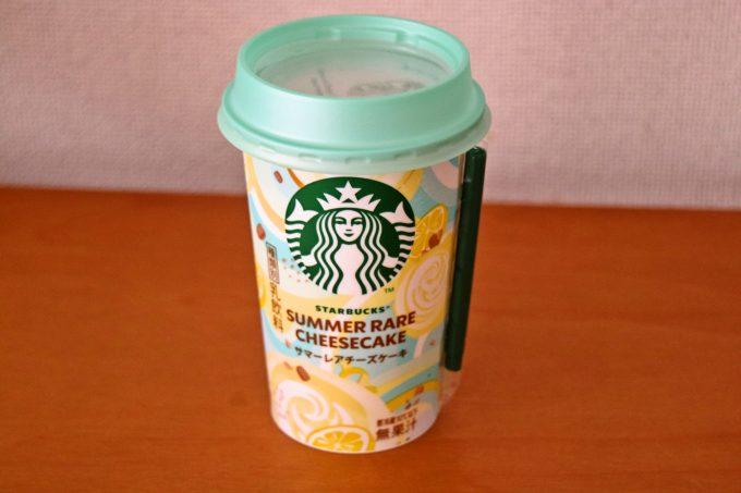 初夏に飲みたい☆「スターバックス チルドカップ サマーレアチーズケーキ」