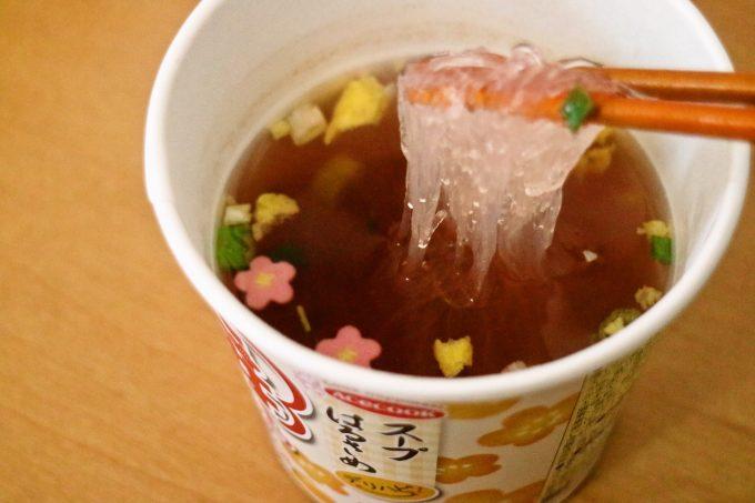 さっぱりとした味わい「スープはるさめ デリハピ! 梅いっぱい」