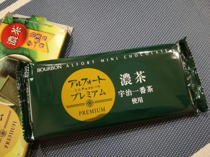 濃厚抹茶、届きました。ブルボン「アルフォート ミニチョコレート プレミアム濃茶」
