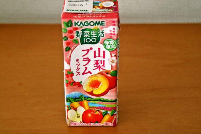 季節限定!旬の味「野菜生活100 山梨プラムミックス」