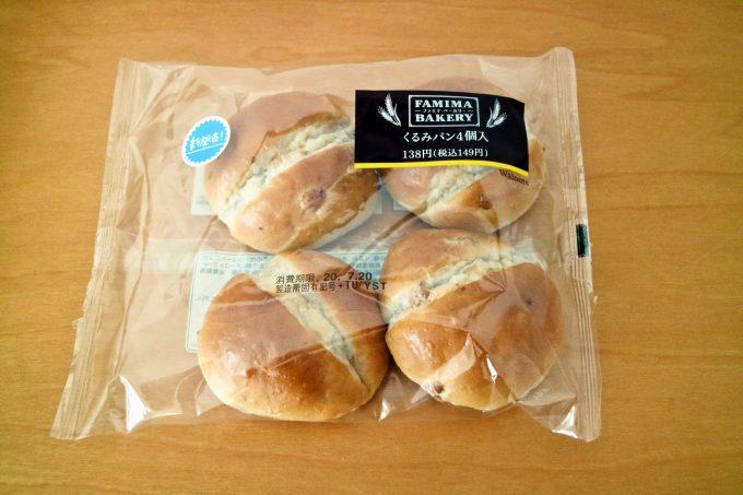 シンプルなおいしさ「くるみパン4個入」